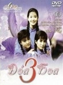 Ba Đóa Hoa - Three Flowers 1985