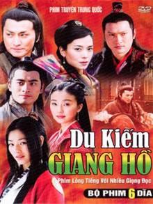 Du Kiếm Giang Hồ 2006