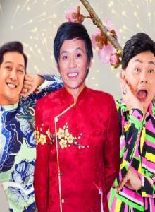 Hài Tết Hoài Linh - Chí Tài - Trường Giang - Trấn Thành
