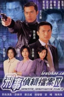 Hồ Sơ Trinh Sát 4 - Phim Hồng Kong Cũ rất hay - FAFIM Lồng tiếng