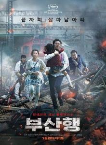 Chuyến Tàu Sinh Tử - Train To Busan
