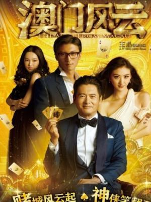 Thần bài Macau 3 - Châu Nhuận Phát