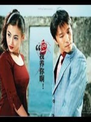 VUA HÀI KỊCH - Hỷ Kịch Chi Vương - Châu Tinh Trì