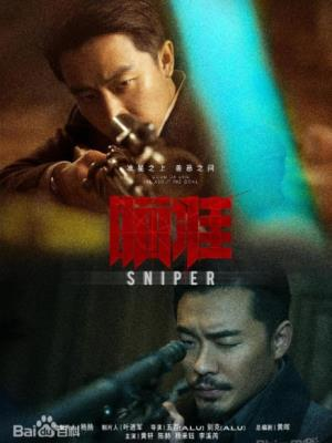 Xạ Thủ - Sniper 2020