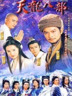 THIÊN LONG BÁT BỘ 2003 - Full HD