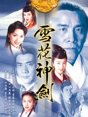 Tuyết Hoa Thần Kiếm 1997