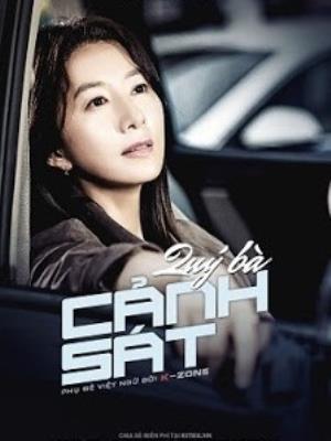 Quý Bà Cảnh Sát - Phim Hay Hàn Quốc