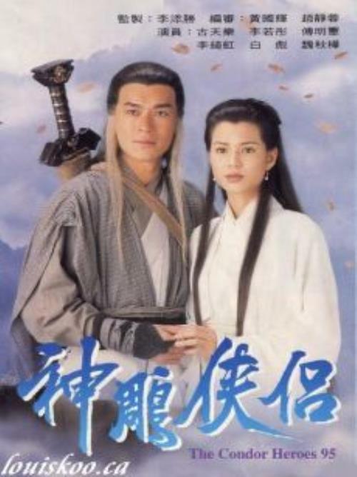 thần điêu đại hiệp 1995 - phim bộ hay